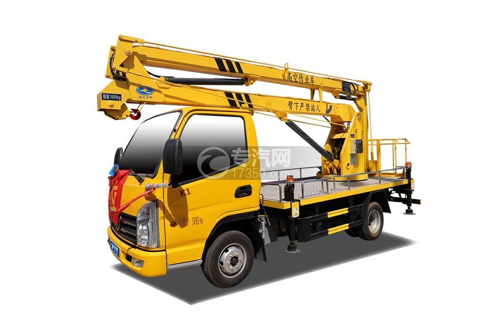 凱馬K1藍牌國六13.5米折疊臂式高空作業車