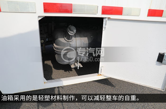 飛碟締途國六3.7米移動售貨車評測