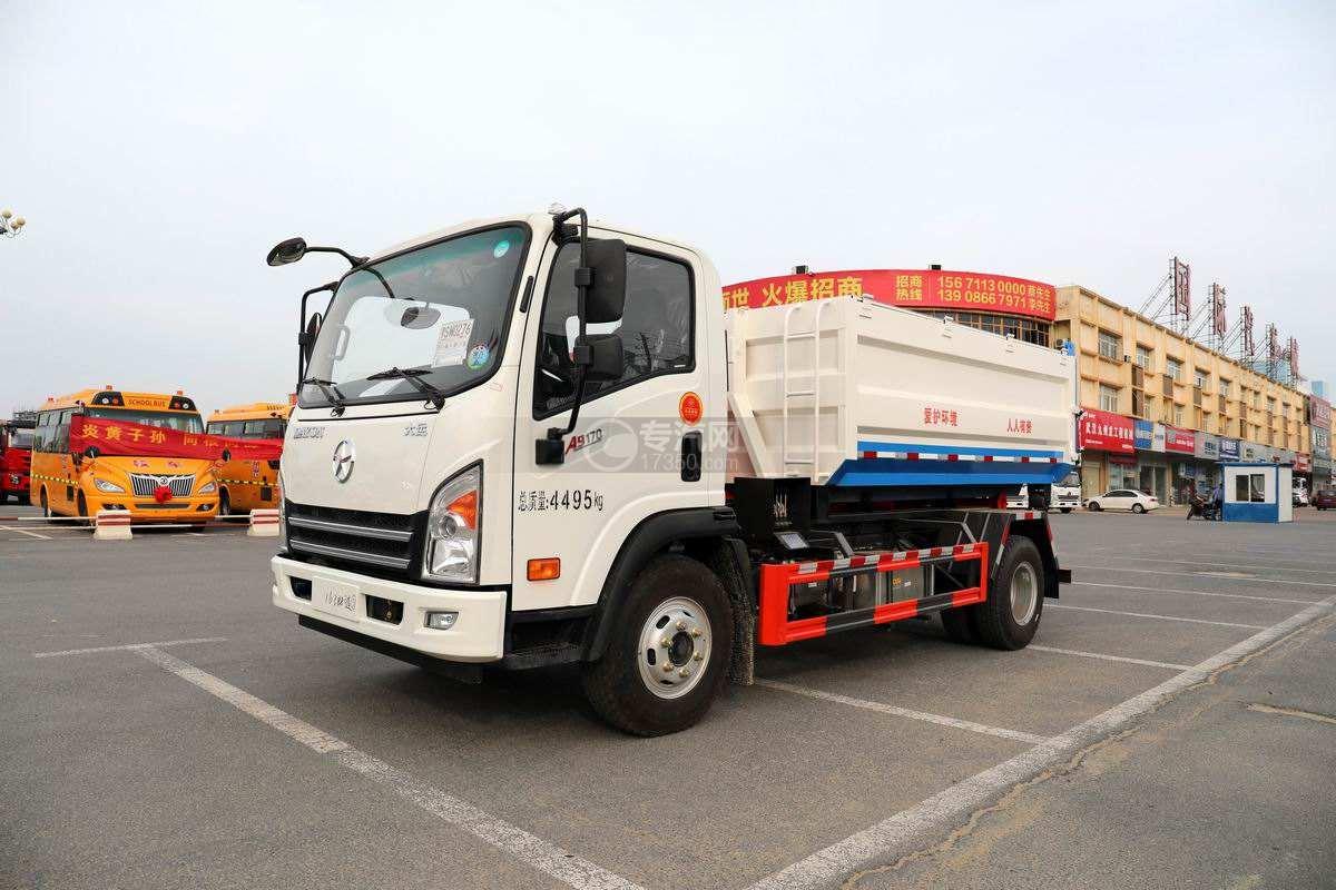 大运新奥普力国六3550轴距车厢可卸式垃圾车