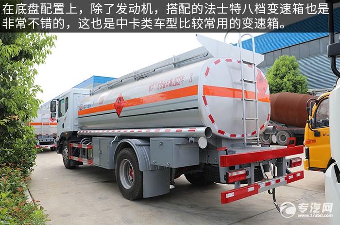 东风多利卡D9国六12.7方运油车评测变速箱