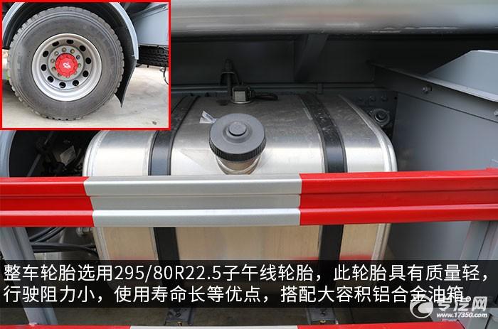 东风多利卡D9国六12.7方运油车评测轮胎、油箱