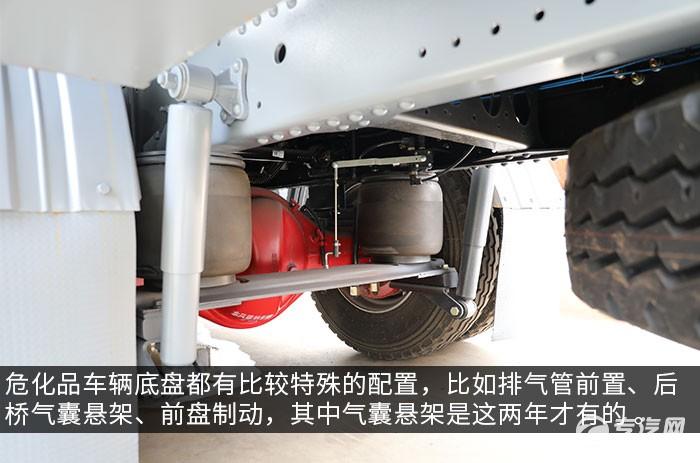 东风多利卡D9国六12.7方运油车评测后桥气囊悬架