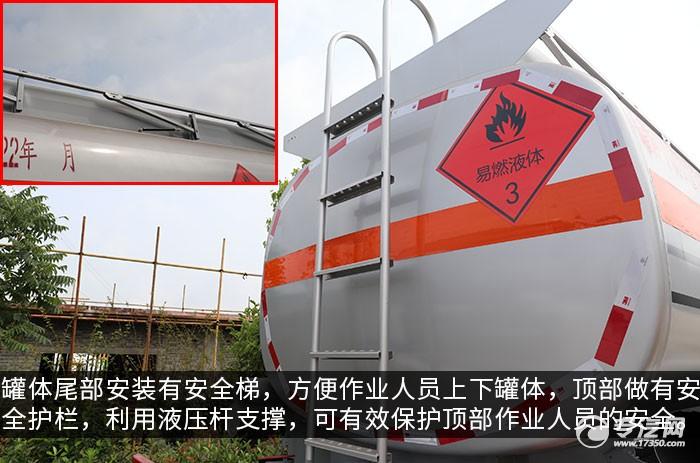 东风多利卡D9国六12.7方运油车评测细节
