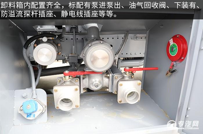 东风多利卡D9国六12.7方运油车评测卸料箱配置