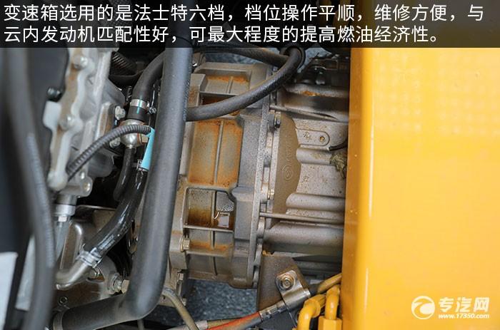 大运新奥普力国六三位板轿运车评测变速箱