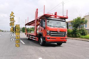 大運祥龍國六五位板轎運車外觀展示視頻