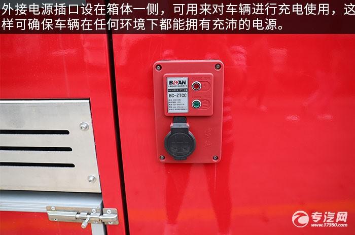 重汽豪沃后双桥国六泡沫消防车评测外接电源插口