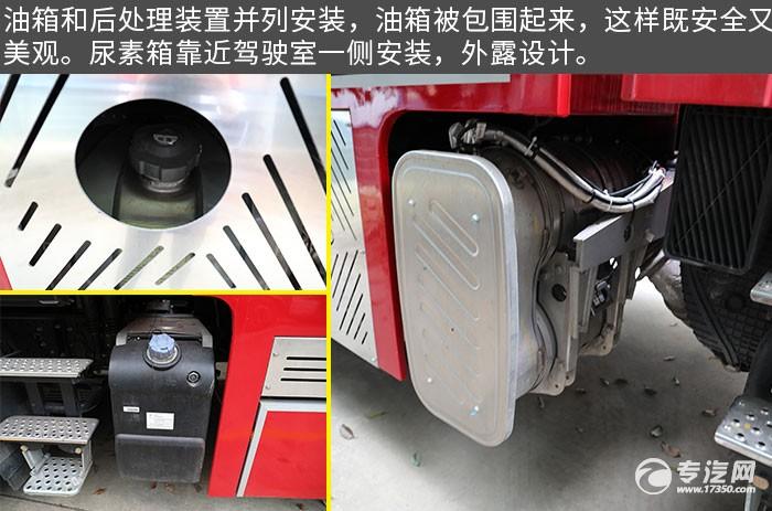 重汽豪沃后双桥国六泡沫消防车评测油箱、后处理、尿素