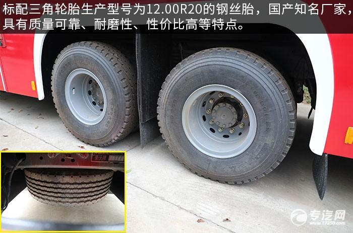 重汽豪沃后双桥国六泡沫消防车评测轮胎