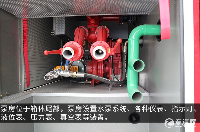 重汽豪沃后双桥国六泡沫消防车评测泵房