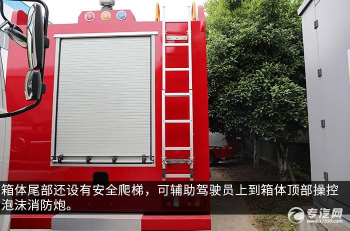 重汽豪沃后双桥国六泡沫消防车评测爬梯