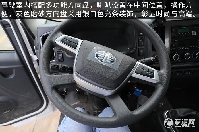 解放J6F国六8.5方运油车评测方向盘