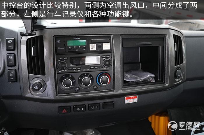 解放J6F国六8.5方运油车评测中控台
