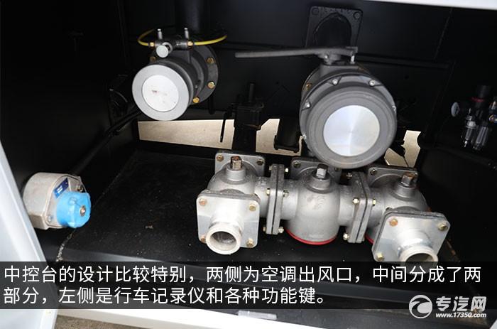 解放J6F国六8.5方运油车评测卸料箱配置