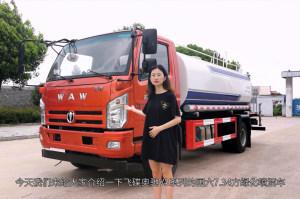 飛碟奧馳V3國六7.34方綠化噴灑車大講堂