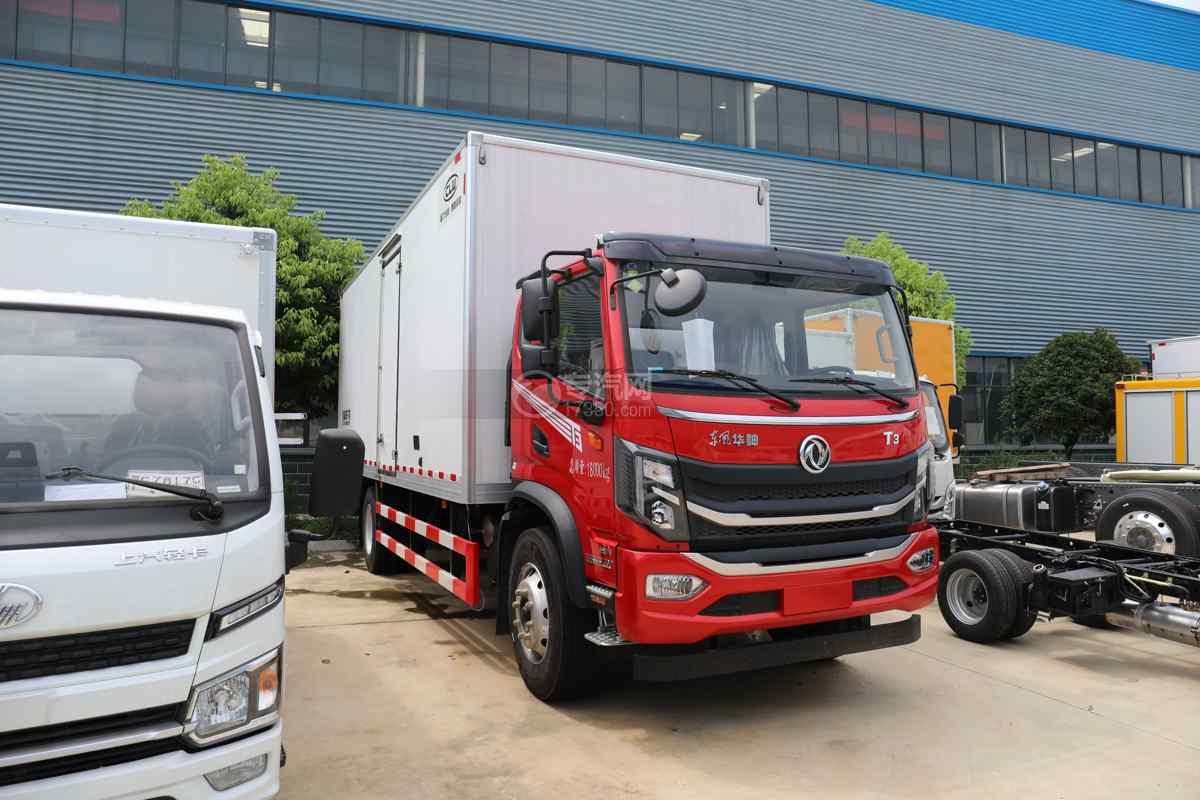 東風華神T3國六6.75米冷藏車