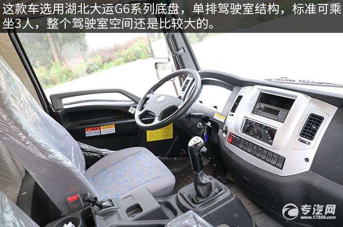 湖北大运G6国六4吨折臂随车吊评测驾驶室