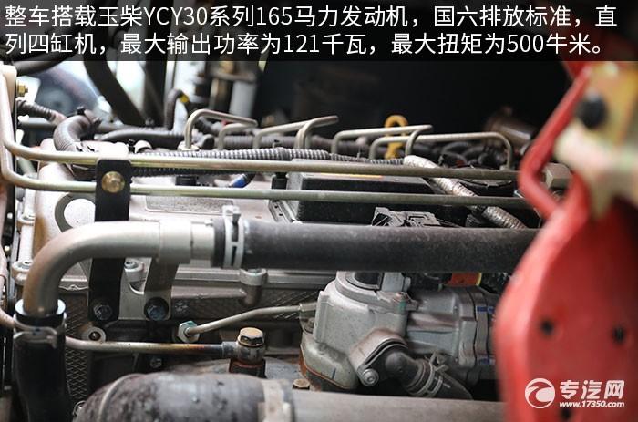 湖北大运G6国六4吨折臂随车吊评测发动机