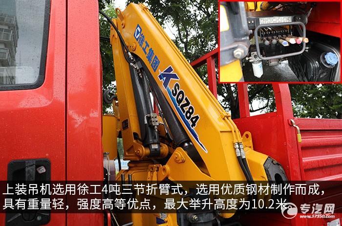 湖北大运G6国六4吨折臂随车吊评测吊机细节