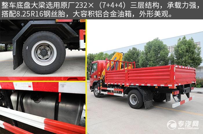 湖北大运G6国六4吨折臂随车吊评测细节