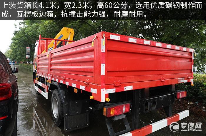 湖北大运G6国六4吨折臂随车吊评测货箱
