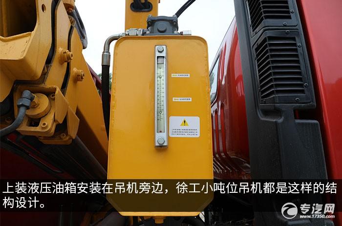 湖北大运G6国六4吨折臂随车吊评测液压油箱