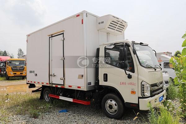 福田康瑞H2国六蓝牌冷藏车