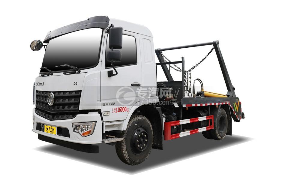 東風專用底盤D3國六擺臂式垃圾車