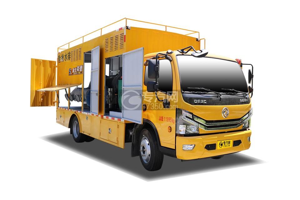 東風D7國六救險車