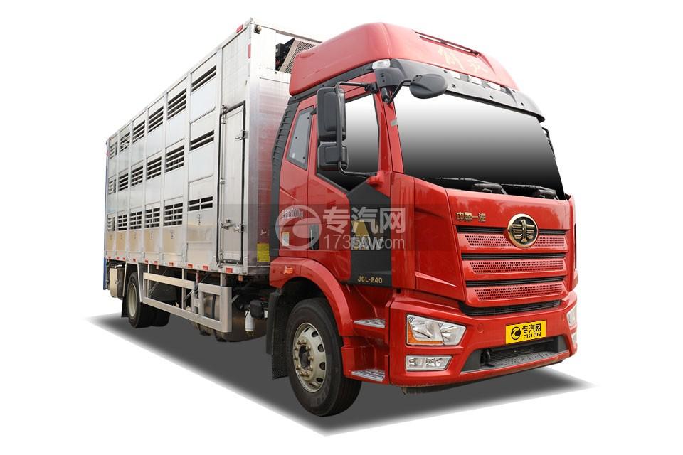 解放J6L单桥国六铝合金畜禽运输车