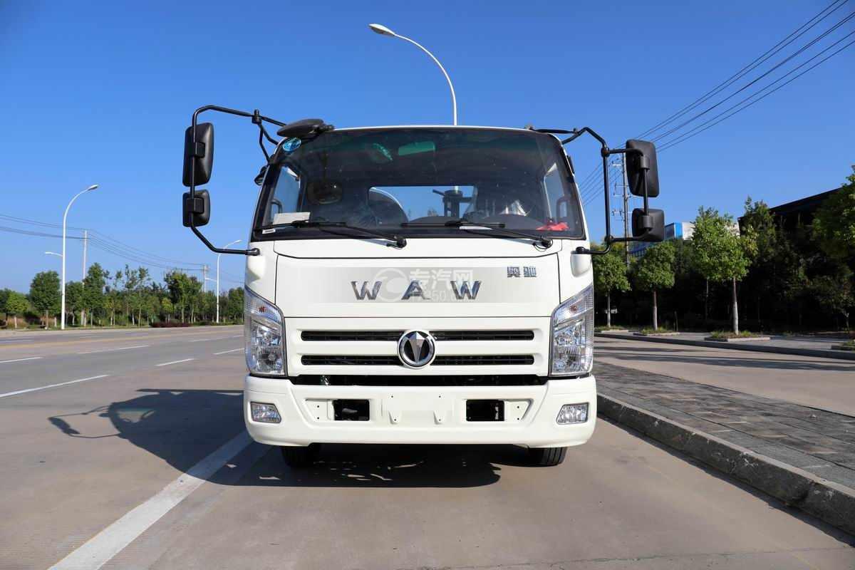 飞碟奥驰V3国六一拖二蓝牌清障车(白色)正前方位图