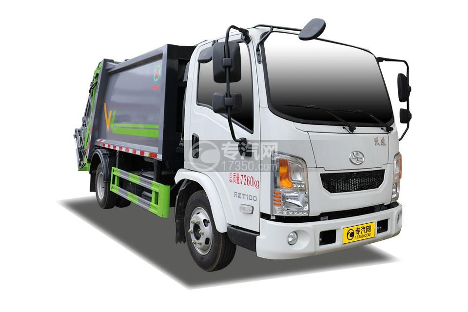 躍進開拓T100國六壓縮式垃圾車