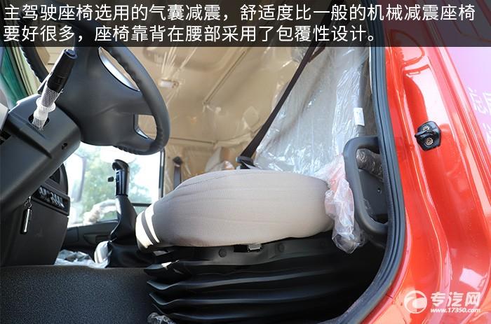 湖北大运F7后双桥国六12吨直臂随车吊评测气囊座椅