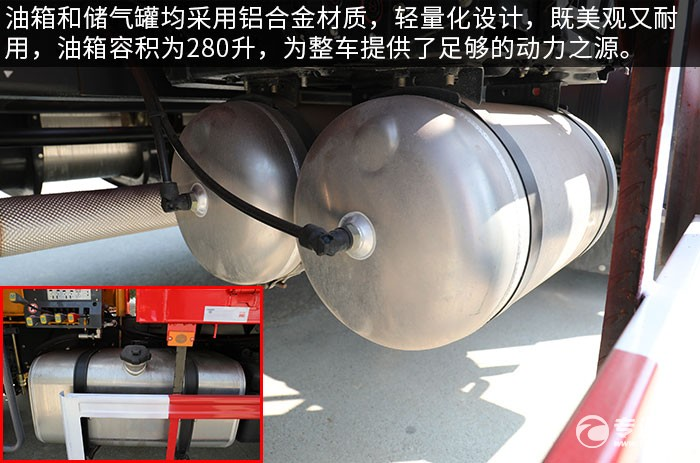 湖北大运F7后双桥国六12吨直臂随车吊评测油箱、储气罐