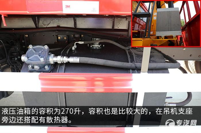 湖北大运F7后双桥国六12吨直臂随车吊评测液压油箱、散热器