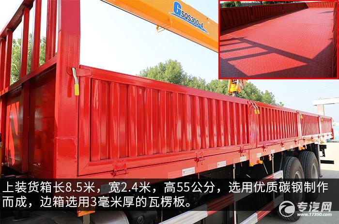 湖北大运F7后双桥国六12吨直臂随车吊评测货箱