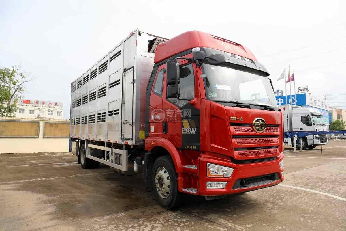 解放J6L单桥国六铝合金畜禽运输车(新款)