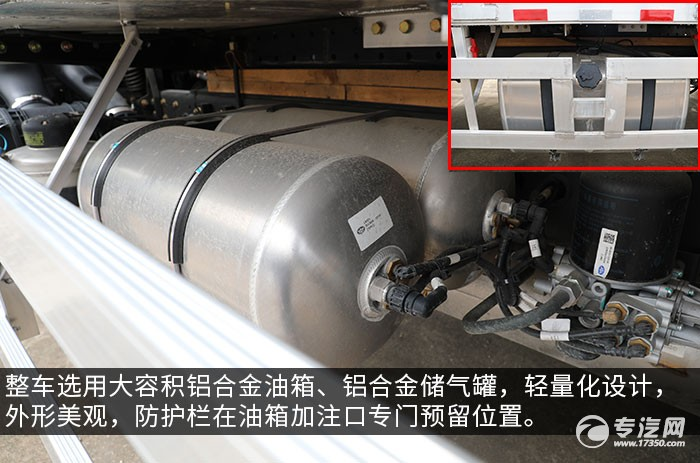 解放J6L单桥国六铝合金畜禽运输车评测储气罐、油箱