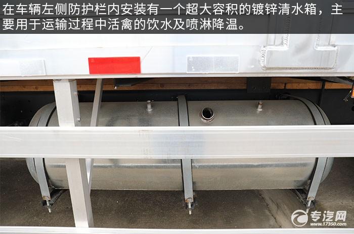 解放J6L单桥国六铝合金畜禽运输车评测清水箱