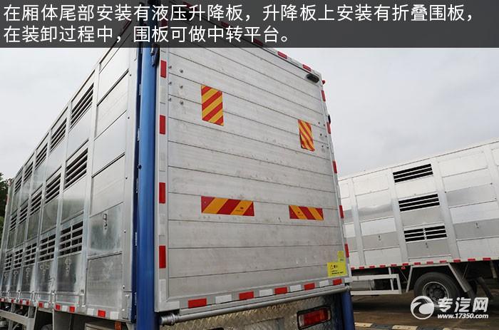 解放J6L单桥国六铝合金畜禽运输车评测尾板