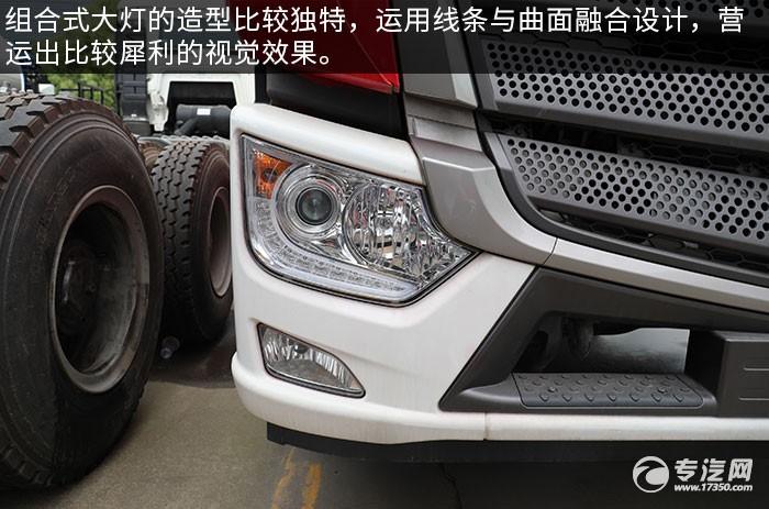 福田欧航双排国六泡沫消防车评测大灯