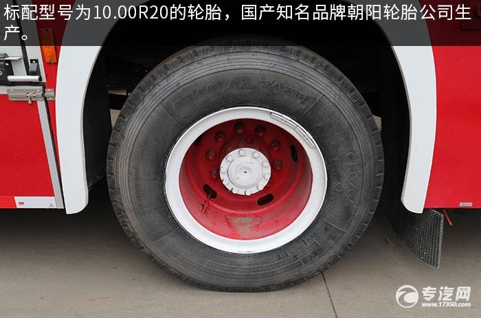 福田欧航双排国六泡沫消防车评测轮胎