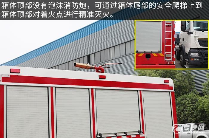 福田欧航双排国六泡沫消防车评测上装消防炮