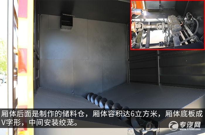 大运奥普力国六蓝牌6方物料粉碎车评测