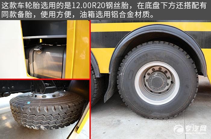 红岩杰狮C6后双桥国六拖吊联体清障车评测轮胎、油箱