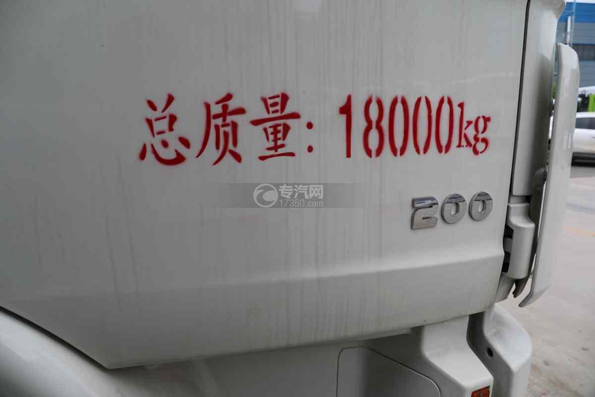 陕汽德龙L3000国六14.49方绿化喷洒车门标识