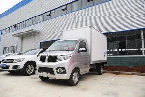 华晨金杯T30国六2.85米冷藏车图片