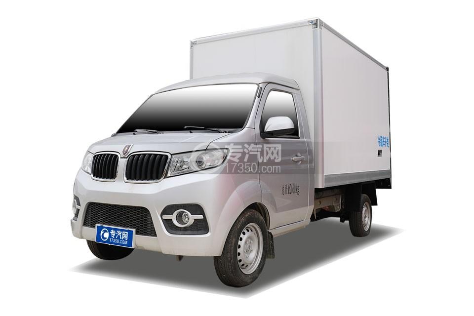 華晨金杯T30國六2.85米冷藏車