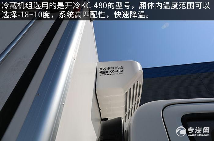 福田奥铃CTS国六4.75米医疗废物转运车评测