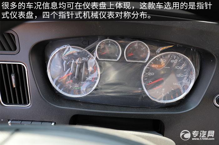 解放龙V2.0单桥国六拖吊联体清障车评测仪表盘